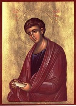 AgiosFilipos