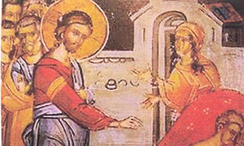 Chananaia 2 byzant