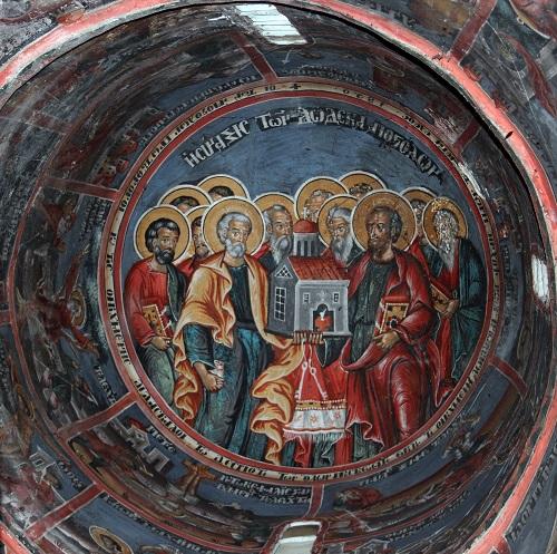 Αγιοι Αποστολοι
