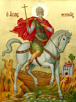 Αποτέλεσμα εικόνας για αγιος μηνάς σχινου