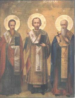 Tρεις Ιεραρχες