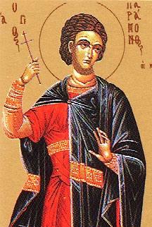 AgiosParamonos