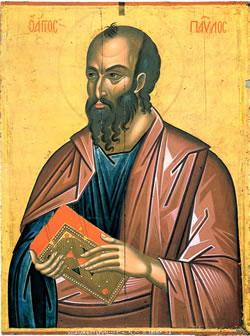 ApostolosPavlos