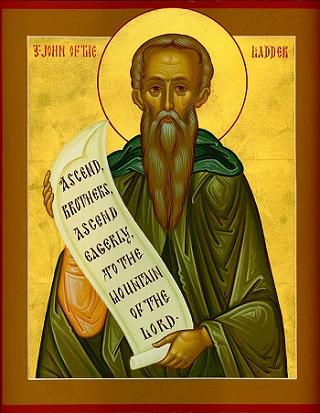 Aγιος Ιωαννης Κλιμακος