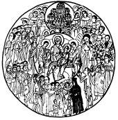 Αγιοι Παντες