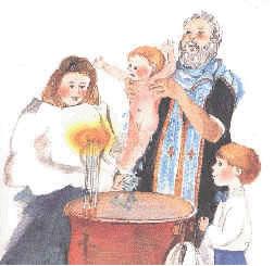 Βαπτιση